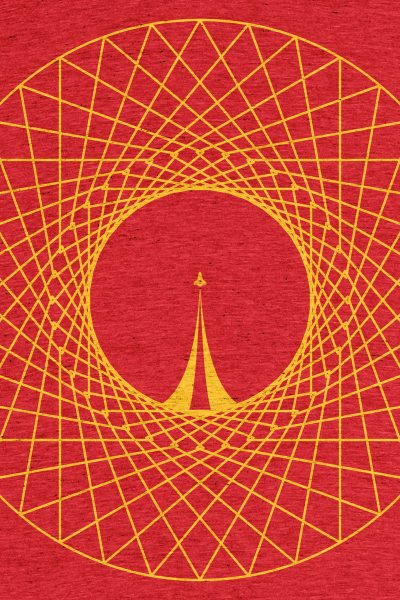 New Horizons by Rocketman