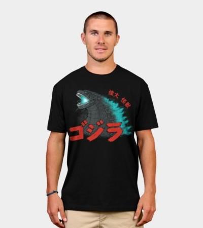 Mighty Kaiju Gojira
