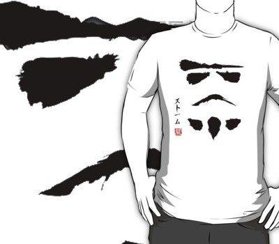 Star Wars Minimalistic Painting