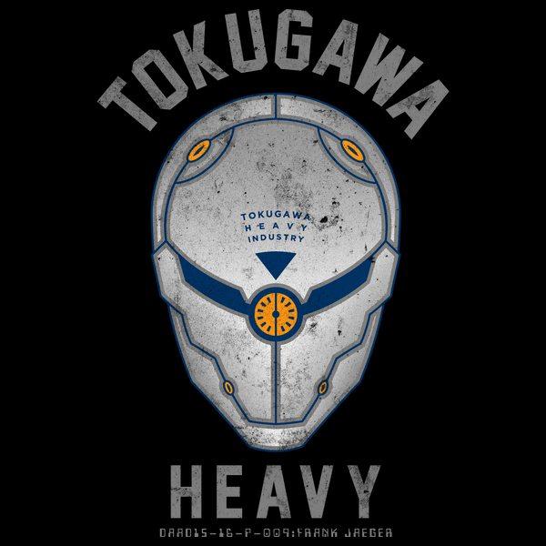 Tokugawa Heavy