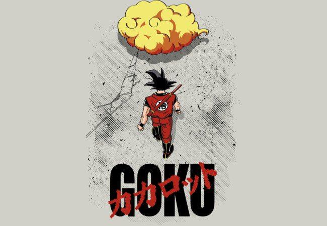 dbh gokira