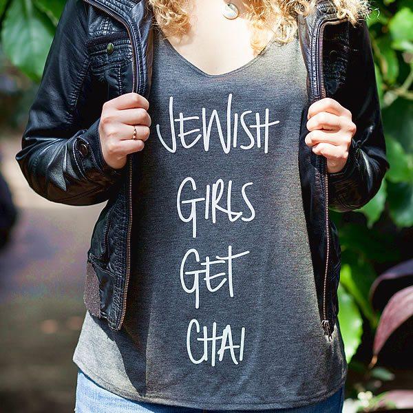 Jewish Girls Get Chai | Jewish T-Shirts | 12 Tribz