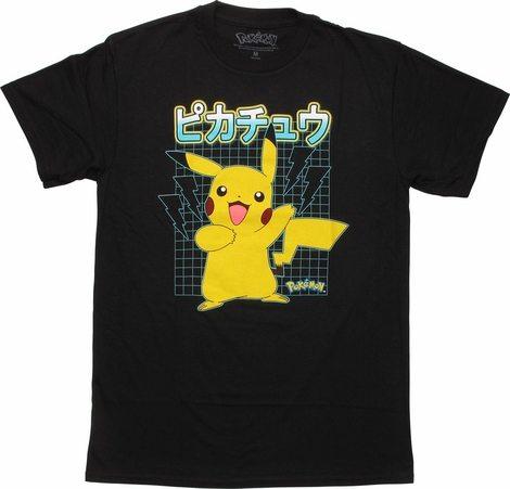 Pokemon Pikachu Grid