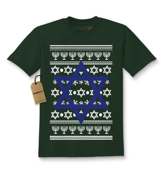 Jewish Star Of David Ugly Hanukkha Kids T-shirt