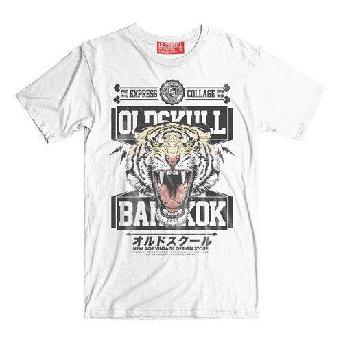 T(ha)iger Bangkok – Oldskull Store