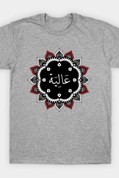 Aaliyah In Arabic T-Shirt