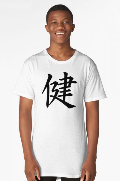 Kanji for healthy