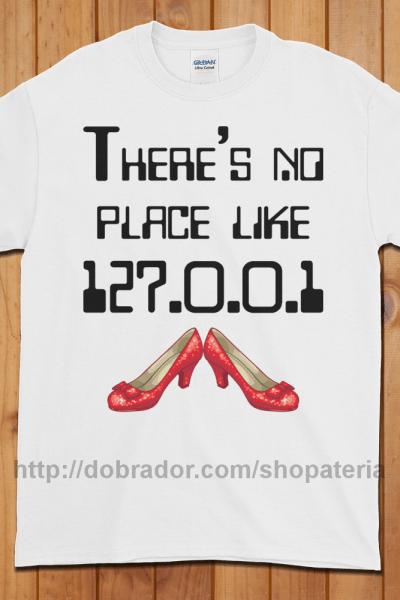 There's No Place Like Home T-Shirt (Unisex) | Dobrador Shopateria