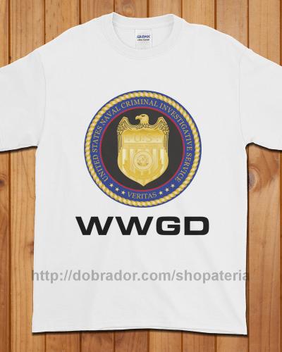 WWGD: What Would Gibbs Do T-Shirt (Unisex) | Dobrador Shopateria