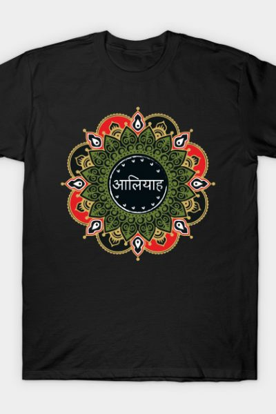 Aaliyah In Hindi (Text Only) T-Shirt