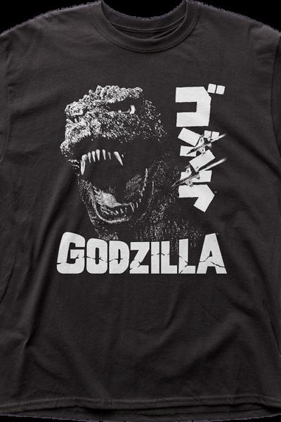 Black and White Godzilla