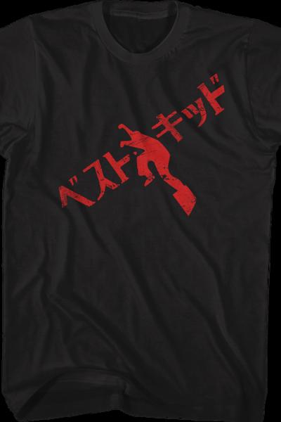 Black Karate Kid