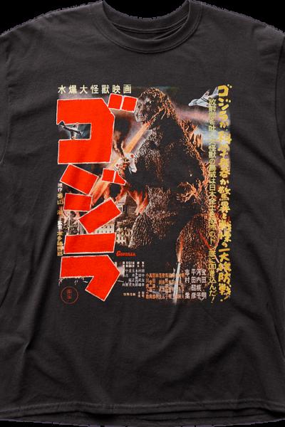 Movie Poster Godzilla