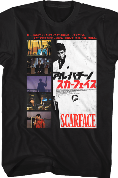 Japanese Collage Poster Scarface T-Shirt