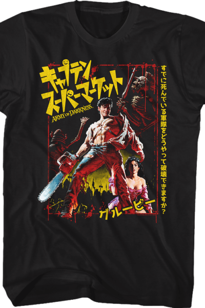 Japanese Movie Poster Army of Darkness T-Shirt