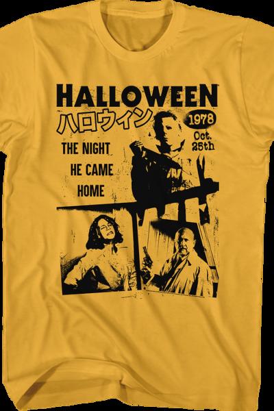 Japanese Poster Halloween