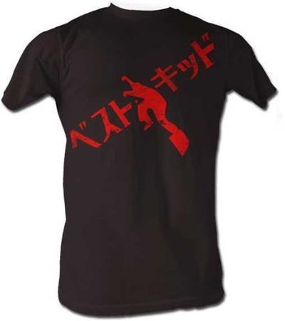 Karate Kid Japan Logo Black